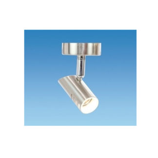 PLS PO747 Chrome Swivel LED Light
